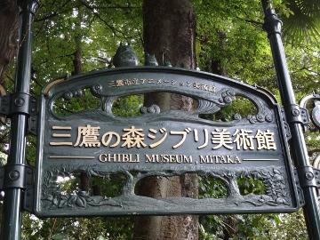 12.10.08井の頭公園139