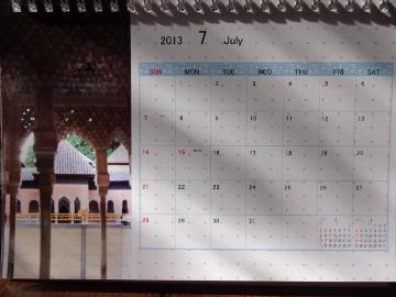 12.11.16最近の事05