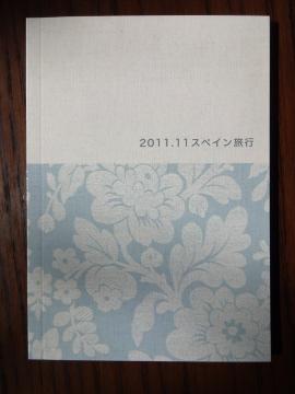 12.11.16最近の事09