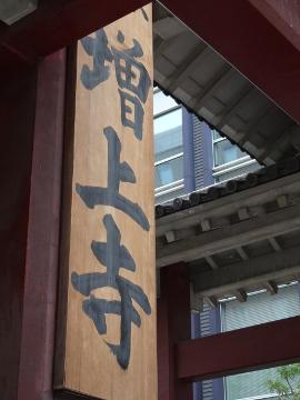 12.12.01撮影会05