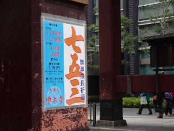 12.12.01撮影会06