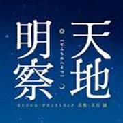 12.12.13映画01