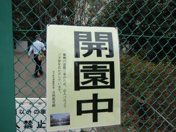13.03.10撮影会19
