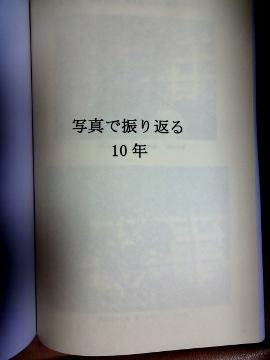 13.10.19剪定サークル03