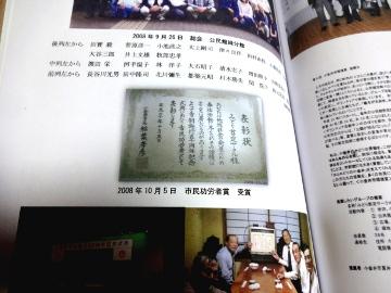 13.10.19剪定サークル05
