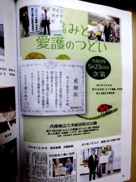 13.10.19剪定サークル08