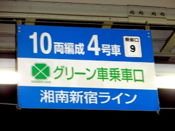 13.10.23横浜01