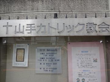 13.10.23横浜12