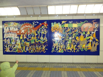 13.10.24鎌倉24
