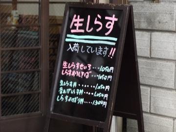 13.10.24鎌倉40