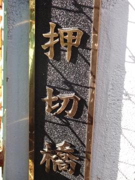 13.10.27野川14