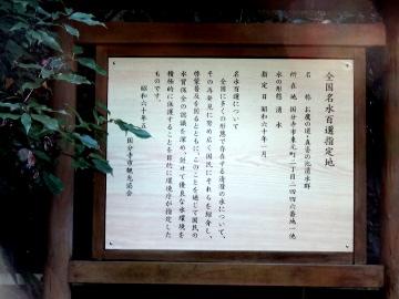 13.10.27野川17