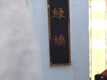 13.10.27野川34