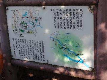 13.10.27野川38