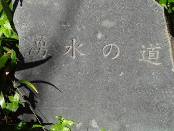 13.10.27野川60