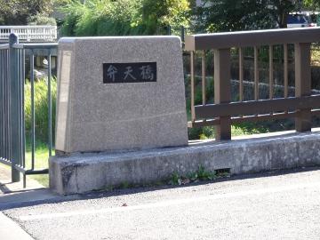 13.10.27野川65