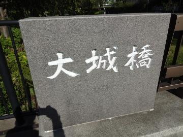 13.10.27野川82