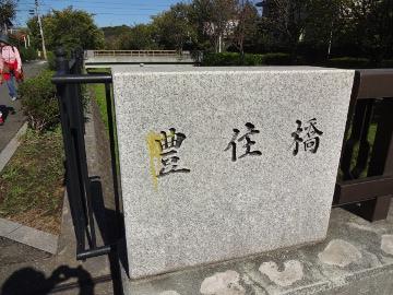 13.10.27野川83
