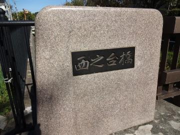 13.10.27野川84