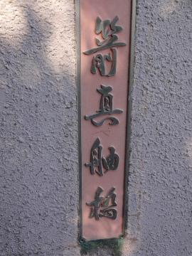 13.10.27野川102