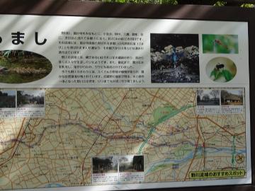 13.10.27野川117