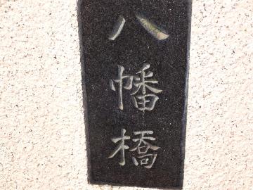 13.10.27野川151