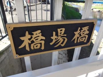 13.10.27野川166