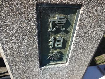 13.10.27野川172