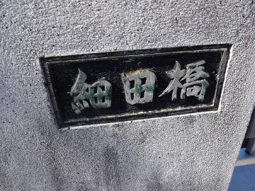 13.10.27野川180