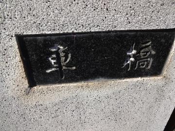 13.10.27野川191
