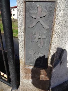 13.10.27野川193