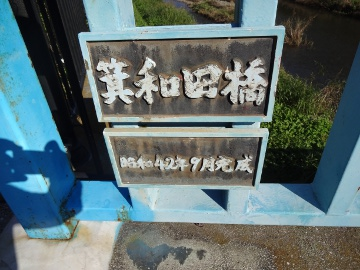 13.10.27野川201