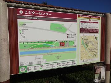 13.10.27野川223