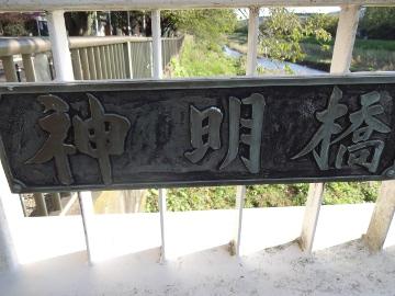 13.10.27野川230