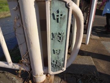 13.10.27野川246