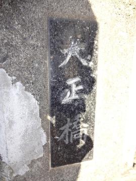 13.10.27野川261