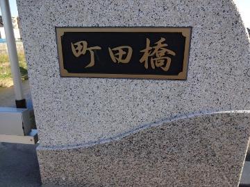 13.10.27野川271