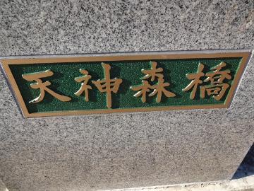 13.10.27野川274