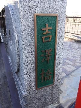 13.10.27野川286