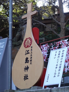 13.12.12撮影会40