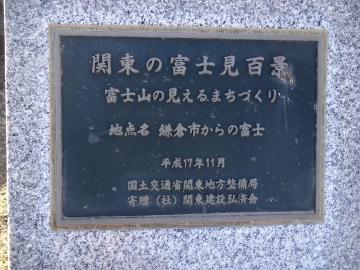 13.12.12撮影会75