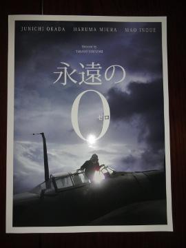 14.01.09映画01
