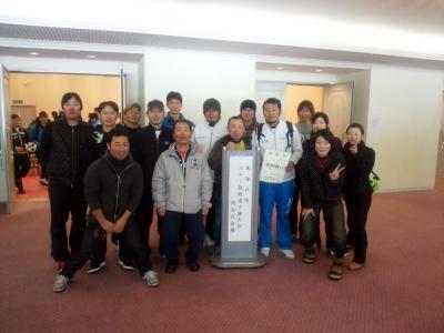 2011東海北陸ブロック技術選