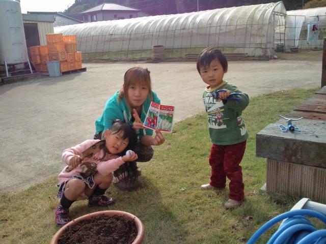 20111127105006.jpg