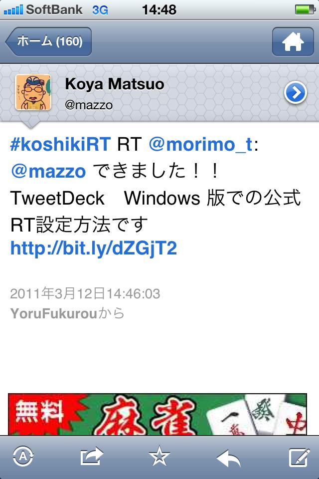 RT_TwitBird1