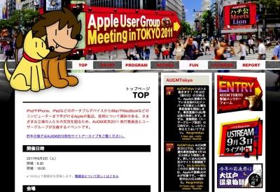 AUGM東京2011TOP