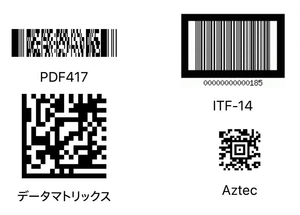 FMG18バーコード対応
