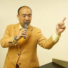 セミナー講師 上野真歳