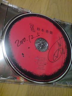 20101205220135.jpg
