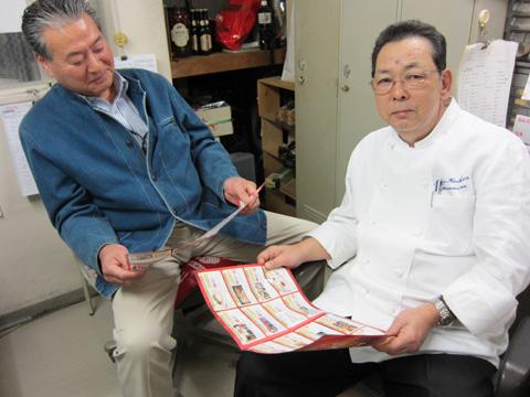 広島鯉城会館総料理長河村さんと次のイベントの打ち合わせ